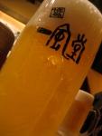 och en öl ...